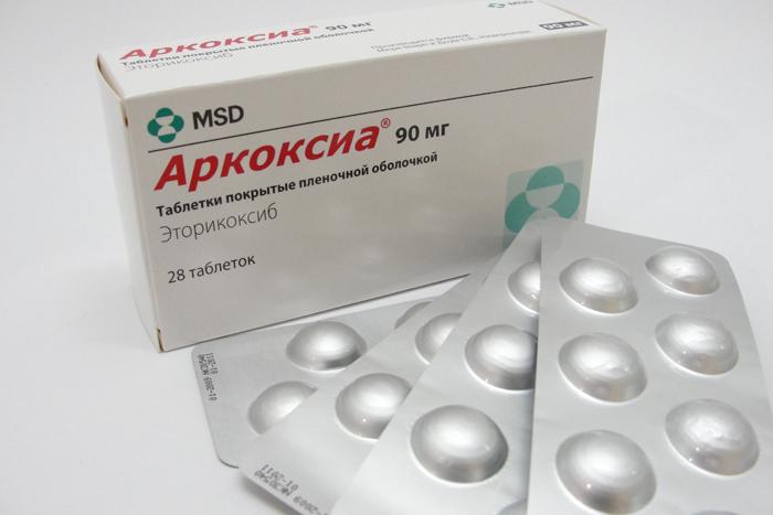 Аркоксиа инструкция по применению, Аркоксиа цена, Аркоксиа описание, Аркоксиа купить