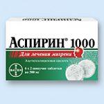 АСПИРИН 1000