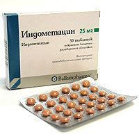 Индометацин (Indometacin) - инструкция по применению, состав, аналоги препарата, дозировки, побочные действия