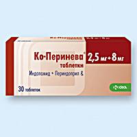 Лекарственный препарат КО-ПЕРИНЕВА, инструкция по применению, противопаказания и побочные действия