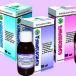 Нормофлорин