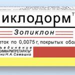 ПИКЛОДОРМ