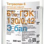 ТЕТРАСПАН 6