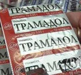 Трамадол таблетки - официальная инструкция по применению, аналоги, цена, наличие в аптеках