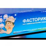 ФАСТОРИК ПЛЮС