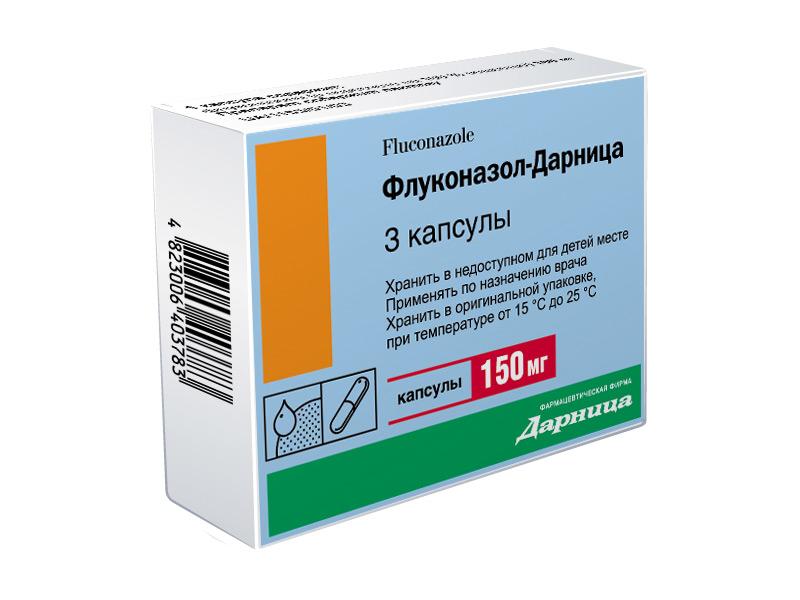 Флуконазол – инструкция по применению, показания, дозы