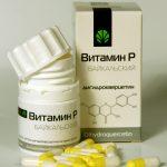 Витамин Р Байкальский