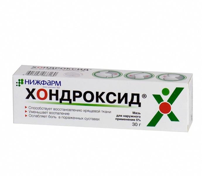 ХОНДРОКСИД