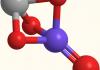 алюминия фосфат