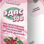АНАБАР ЭДАС-308