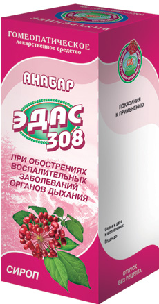 Фото АНАБАР ЭДАС-308