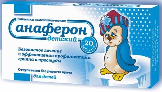 Фото АНАФЕРОН ДЕТСКИЙ