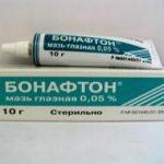 БОНАФТОН