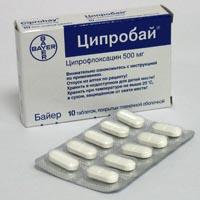 Фото ЦИПРОБАЙ