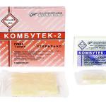 КОМБУТЕК-2
