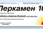 ЛЕРКАМЕН