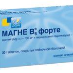 МАГНЕ B6 ФОРТЕ