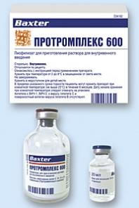 Фото ПРОТРОМПЛЕКС 600