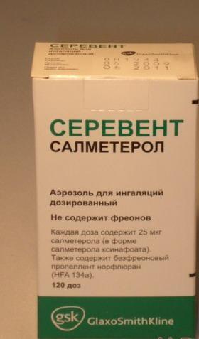 Фото СЕРЕВЕНТ