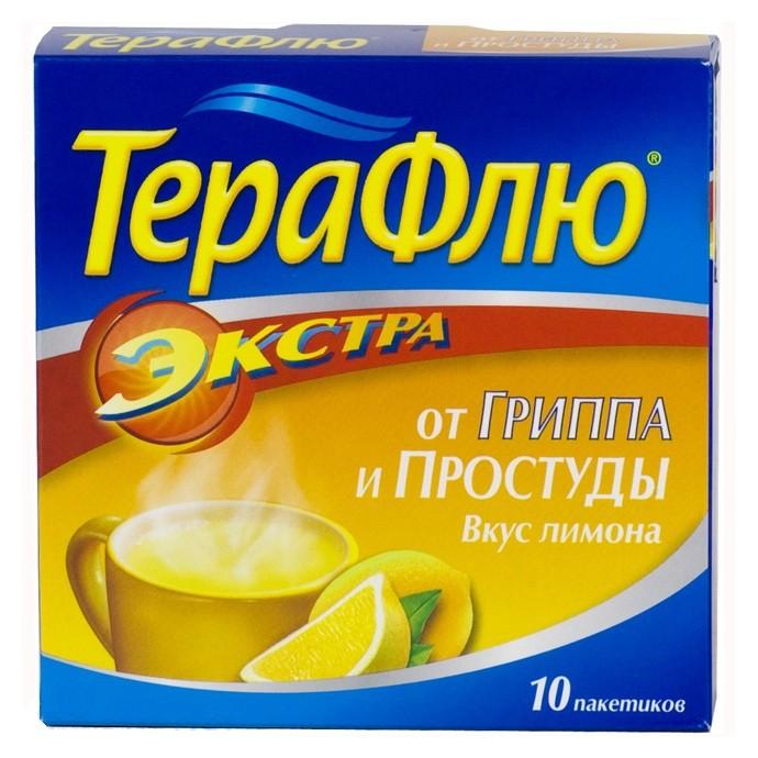 Фото ТЕРАФЛЮ ЭКСТРА