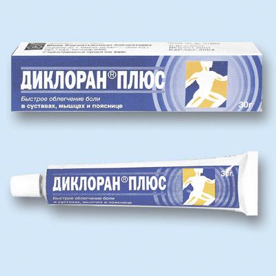 Фото ДИКЛОРАН ПЛЮС