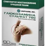 ГЛЮКОЗАМИНА СУЛЬФАТ 750