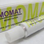 МОМАТ