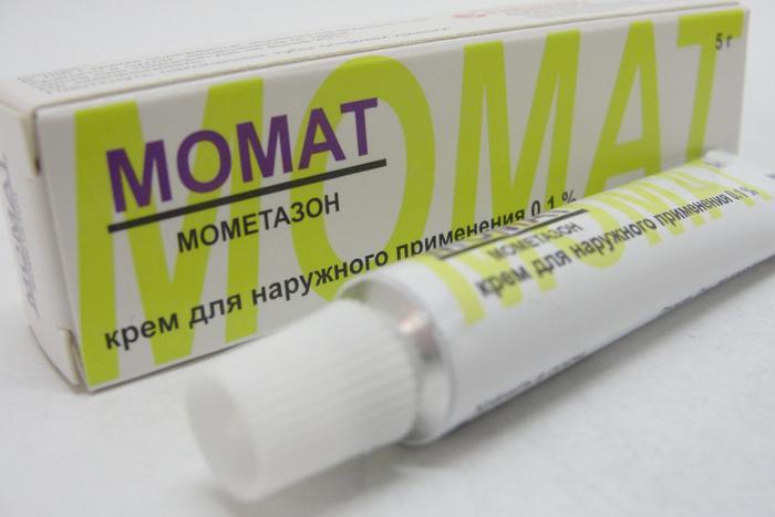 Фото МОМАТ
