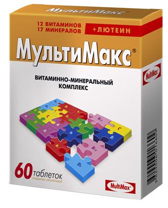 Фото МУЛЬТИМАКС ДЛЯ ШКОЛЬНИКОВ