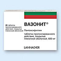 Фото ВАЗОНИТ